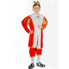 Карнавальный костюм Короля, костюм Царя, Карнавалия